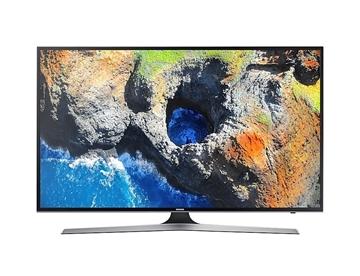 تصویر تلویزیون ال ای دی هوشمند سامسونگ مدل 50NU7900 سایز 50 اینچ